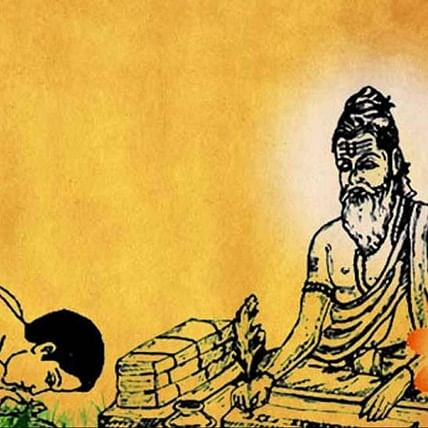 Guru Purnima 2020: Tithi, significance and all you need to know