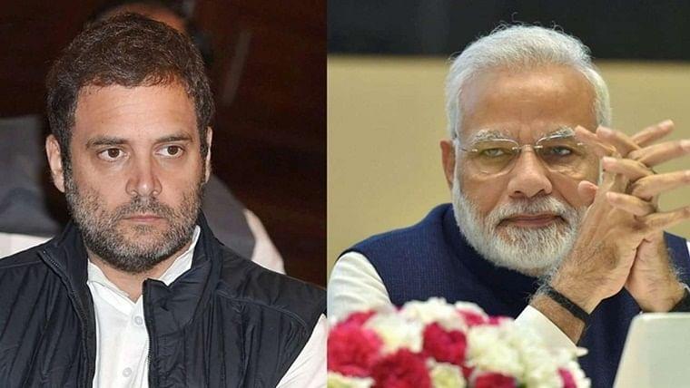 Thank you Gurus: PM Modi, Rahul Gandhi extend greetings on Guru Purnima 2020