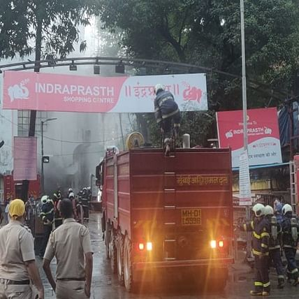 In Pictures: Mumbai fire brigade officials in action to douse a major fire in shopping mall in Borivali