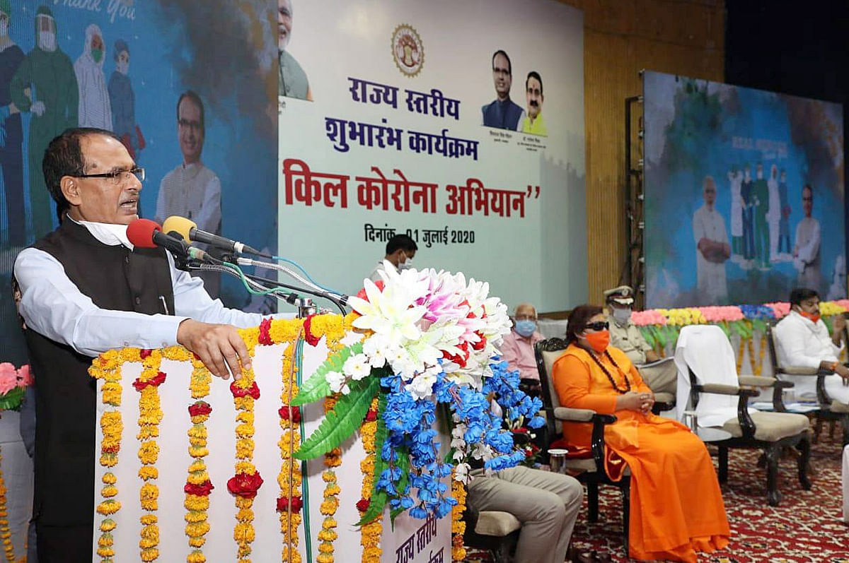 Bhopal: Wearing masks is the only way to keep corona at bay, says CM Chouhan