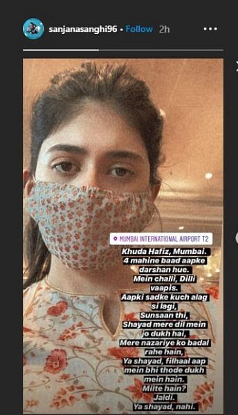 After recording statement, Sushant Singh Rajput's 'Dil Bechara' co-star Sanjana Sanghi pens cryptic ode to Mumbai