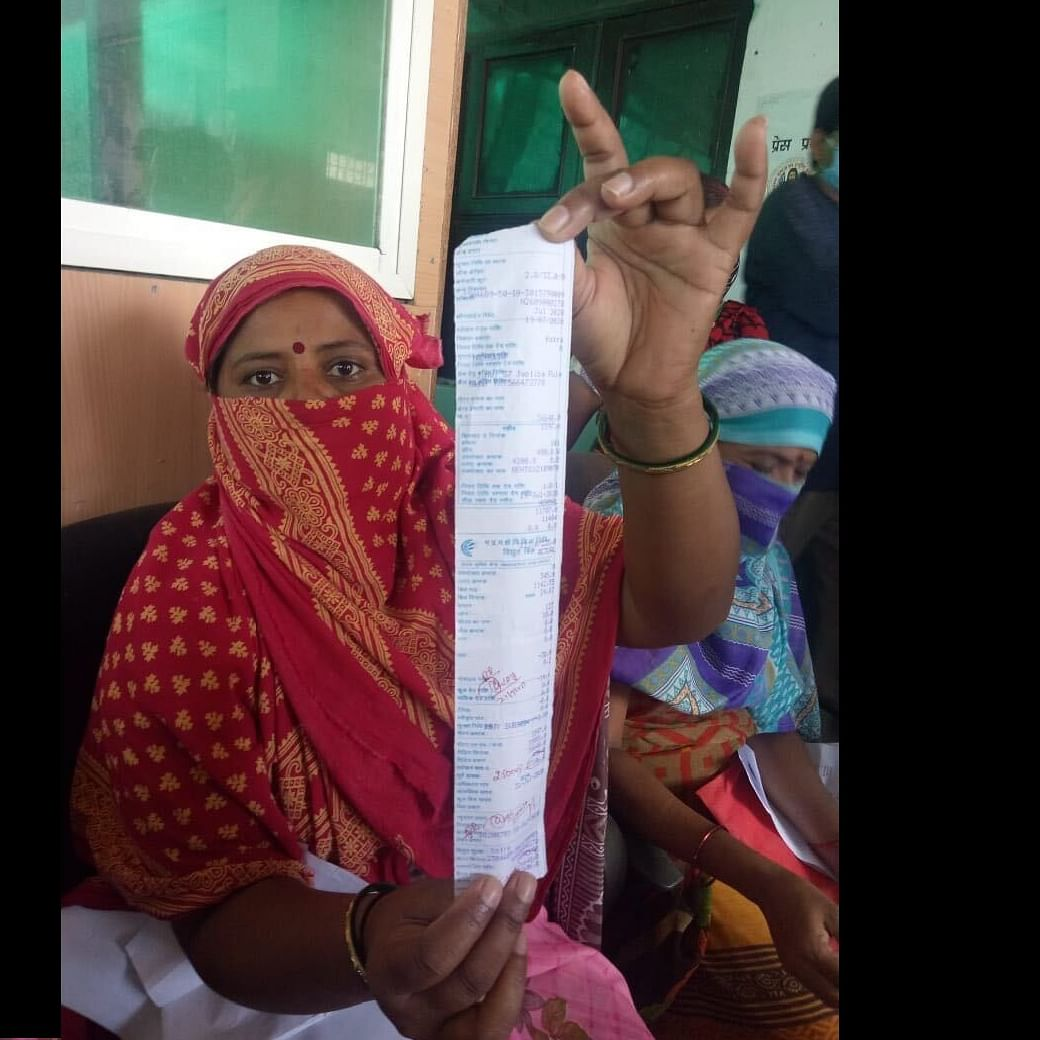 Poor labourers receive electricity bills of Rs 25,000 to Rs 50,000, seek MP Congress leader PC Sharma's help