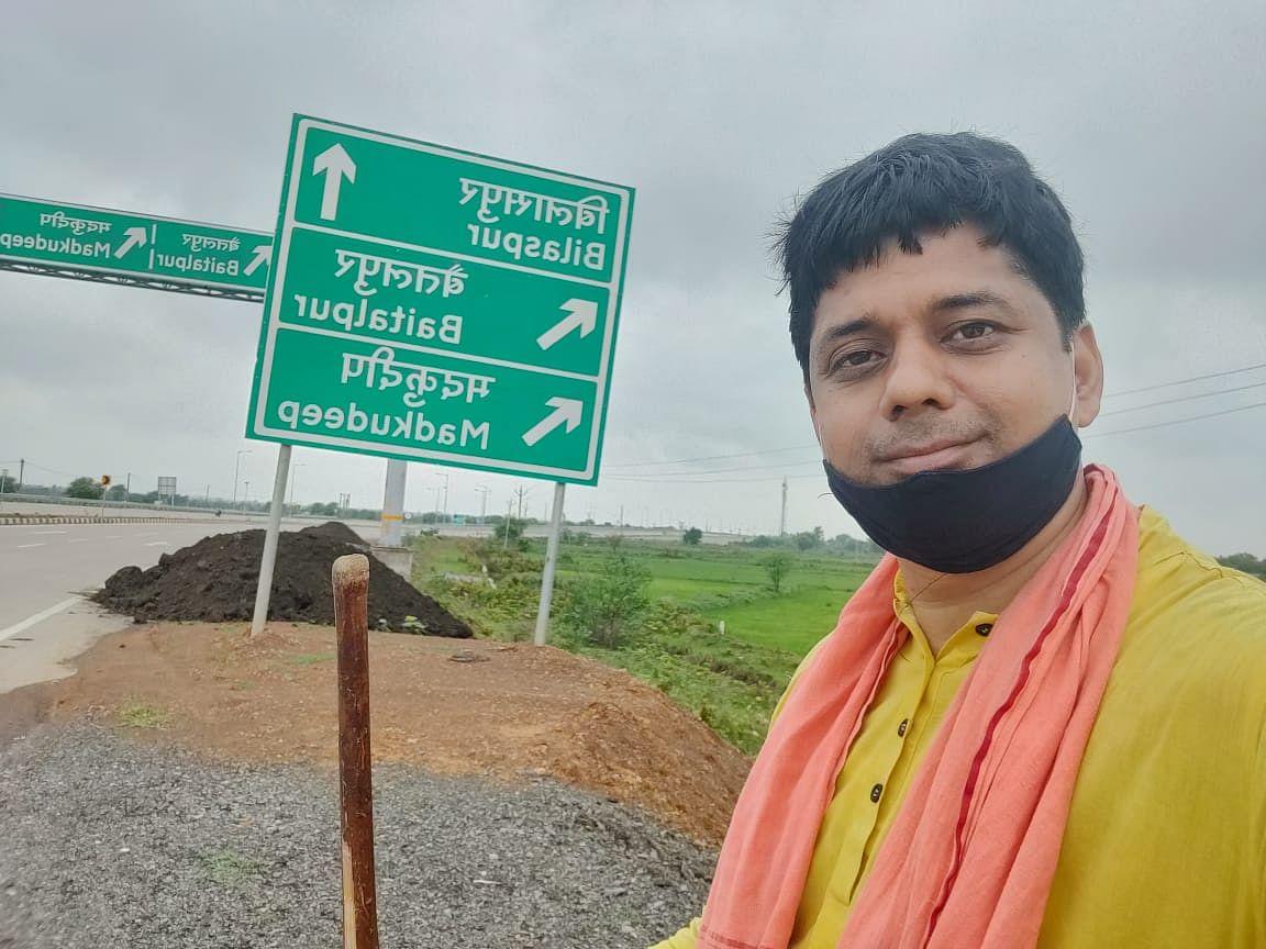 A Muslim undertakes 750 km-long trek to Ayodhya for 'Bhoomi Pujan'