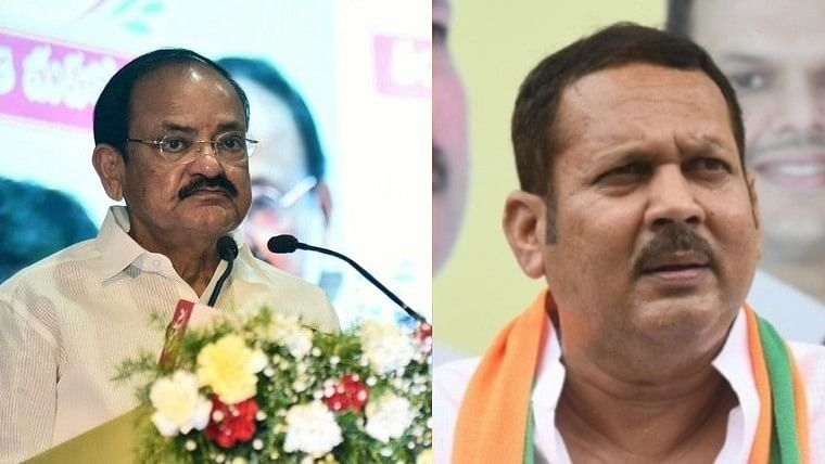 'No disrespect at all': VP M Venkaiah Naidu after 'Jay Bhavani, Jay Shivaji' controversy