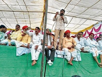 Gurjar Mahapanchayat In Support Of Sachin Pilot Deferred Till July 26