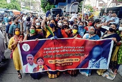 Lovers' suicide pact? New twist in Bengal girl's death