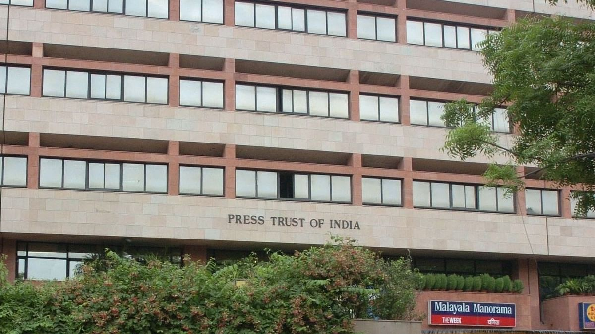 Modi govt asks PTI to pay RS 84.48 crore - find out why