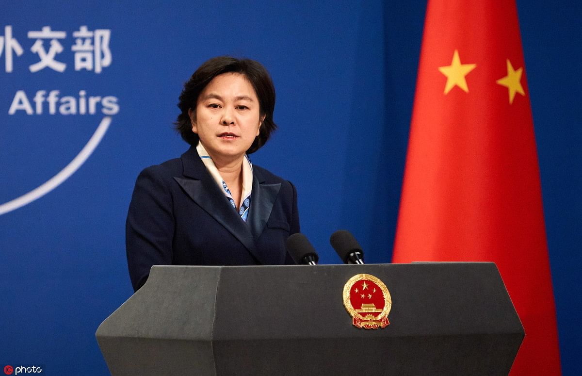 'Two sides achieved progress in further disengagement': Chinese FM Spokesperson on India-China border tensions