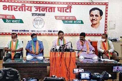 Rajasthan Update: Sachin Pilot gets reprieve,  hearing on Monday