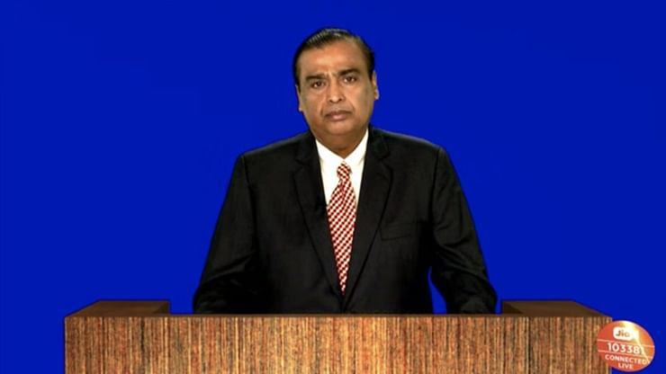 Reliance AGM 2020: Google to invest Rs 33,737 crore in Jio for 7.7% stake, says Mukesh Ambani