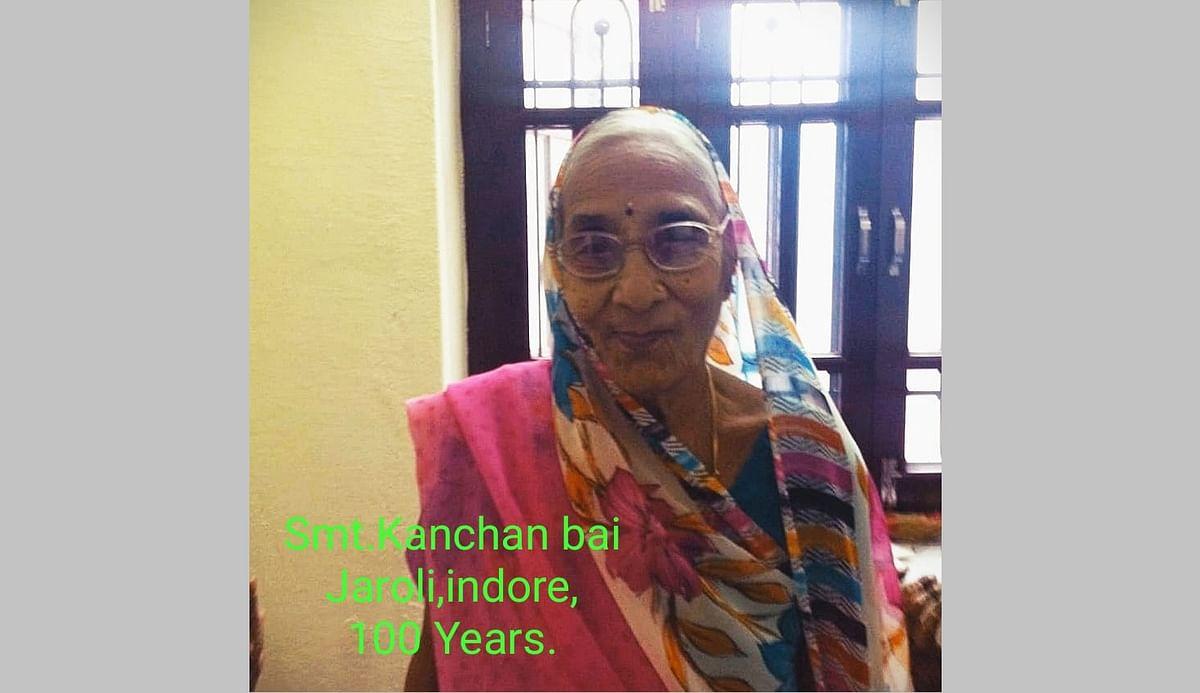 Centenarian Kanchan Bai