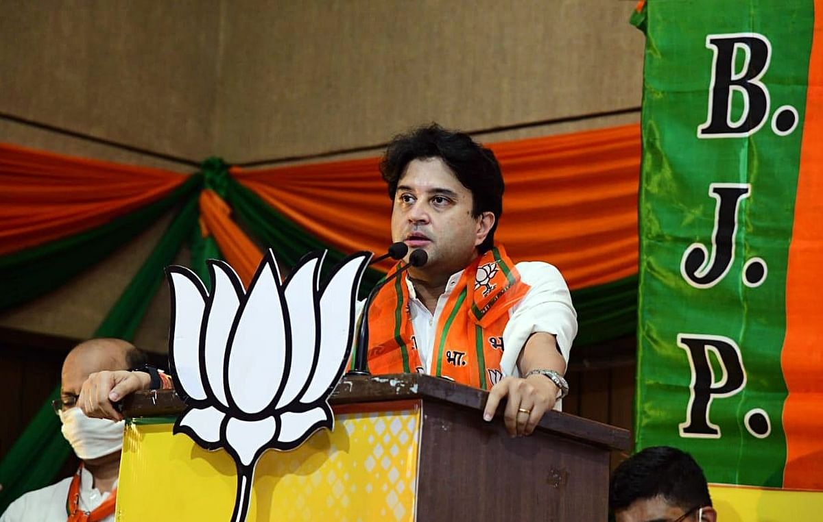 BJP leader Jyotiraditya Scindia addresses party workers during a program, at BJP State headquarters, in Bhopal on Thursday, July 2.  (Representative Photo)
