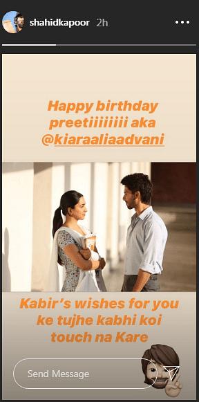 Shahid Kapoor's birthday wish for Kiara Advani has an epic 'Kabir Singh' reference