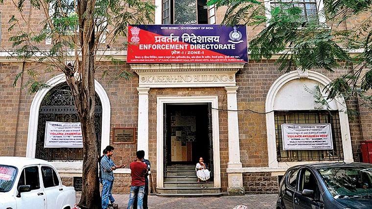 Mumbai, Hyderabad among 9 spots raided in MIAL money laundering case