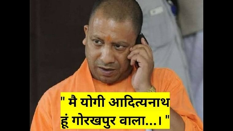 'Mein Yogi Adityanath hun Gorakhpur wala': UP BJP celebrates 'jungle-raj' of Vikas Dubey's encounter