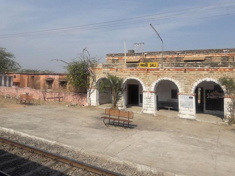 Sali Railway Station