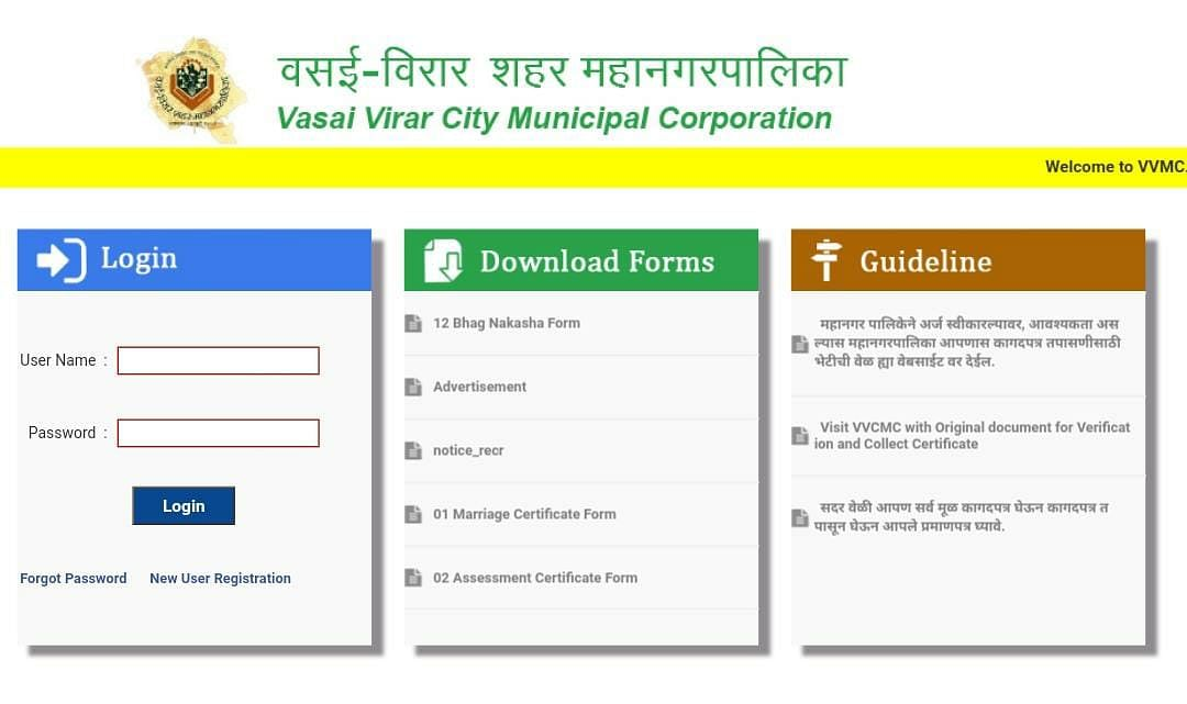 Vasai-Virar Municipal corporation goes online: Now you can download everything from birth to death certificate