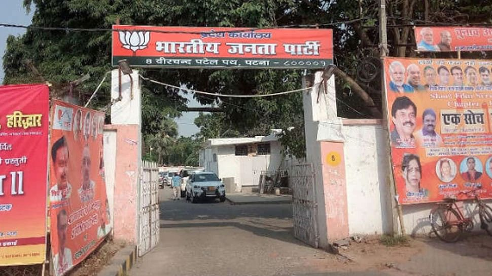 Coronavirus in Bihar: COVID-19 ravages BJP HQ in Patna, 75 leaders test positive