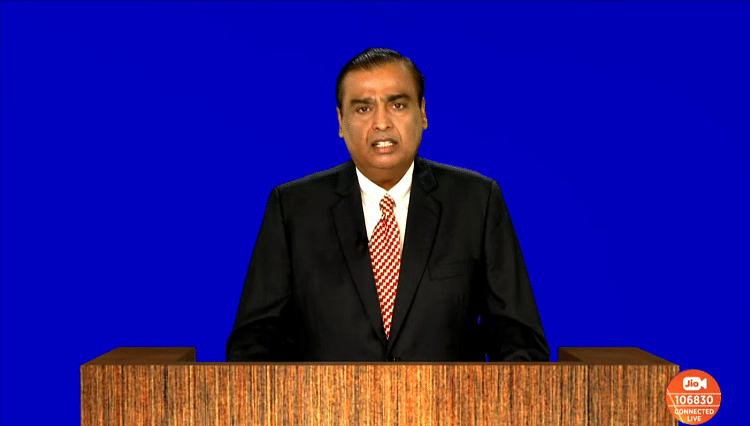 Mukesh Ambani becomes world's 4th richest person - Who are the other three ahead of him?