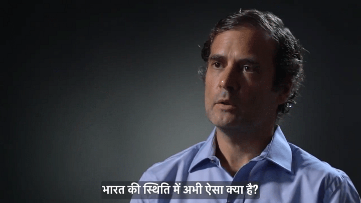 Rahul Gandhi 'explains' China aggression in first video