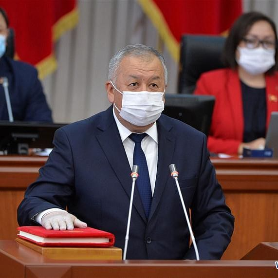 Kyrgyzstan's new government sworn in