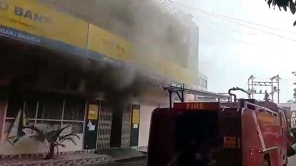 Fire at UCO bank
