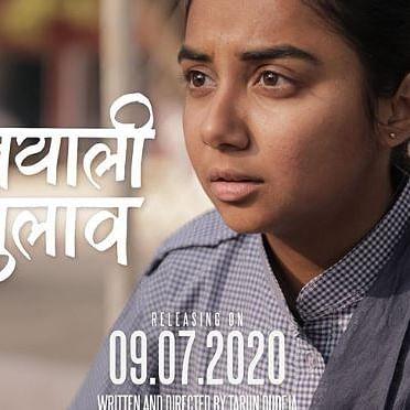 YouTube star Prajakta Koli makes acting debut with short film 'Khayali Pulav'