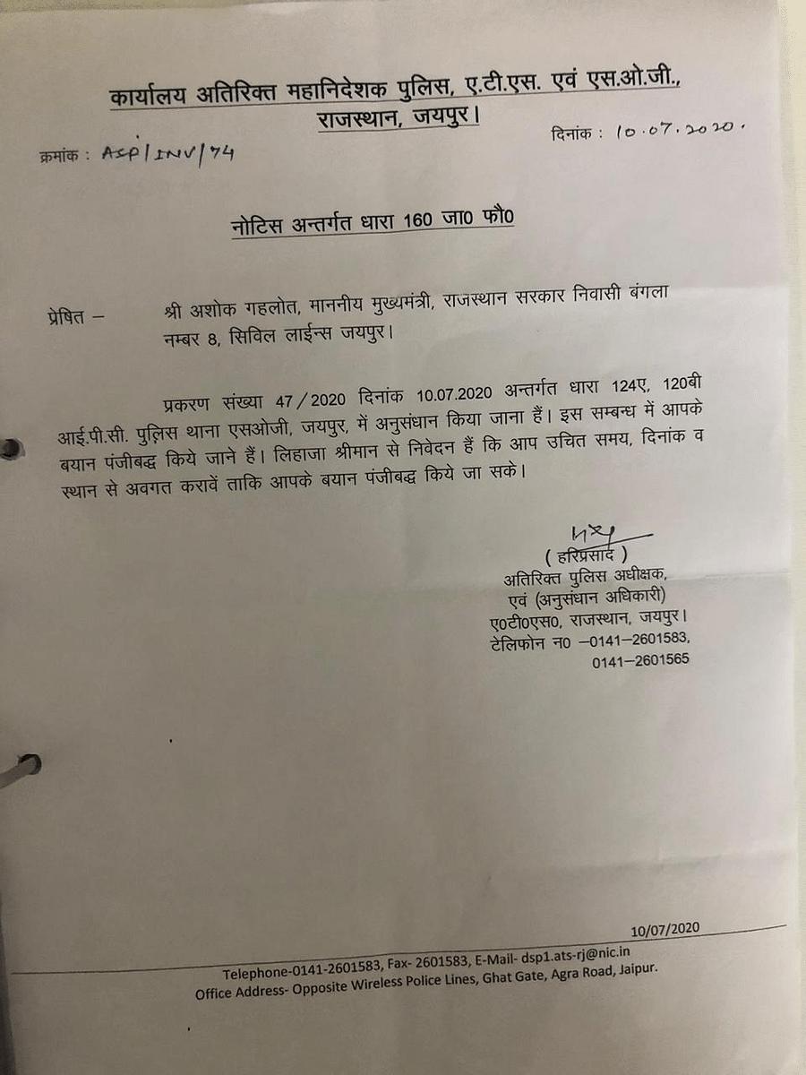 Sachin Pilot vs Ashok Gehlot - story so far