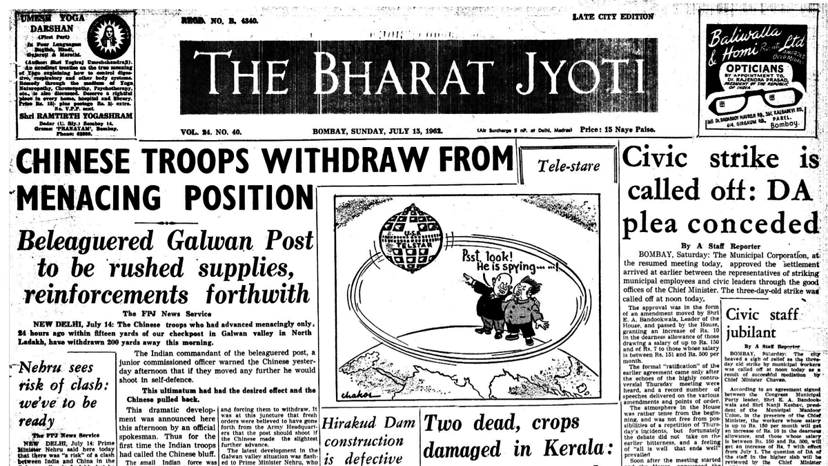 The Bharat Jyoti - The Free Press Journal's Sunday Edition from July 15, 1962.