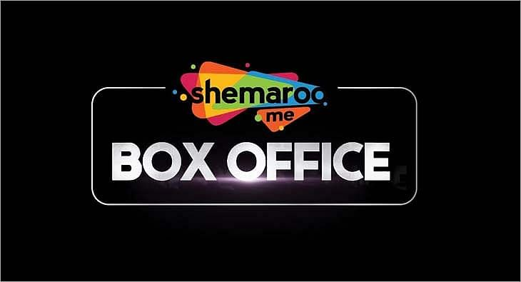 ShemarooMe launches Box Office