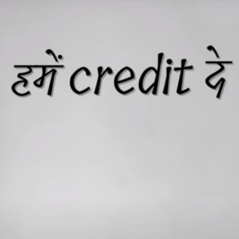 Credit De Do Yaar: Lyricists come together with new song demanding 'proper' credits