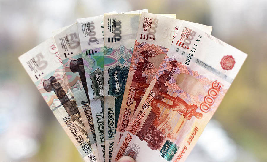 Russia's ruble banknotes are seen in this file photo taken on April 28, 2017.