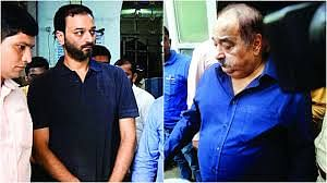 PMC bank scam: Court rejects Rakesh, Sarang Wadhawan's bail pleas