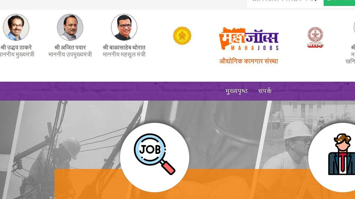 Maha Job Portal: 13,300 job seekers, 147 entrepreneurs sign up on Day 1 on mahajobs.maharashtra.gov.in