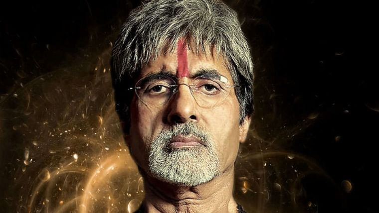 'Thok do s**le ko': Amitabh Bachchan threatens troll who said 'hope you die with COVID-19'