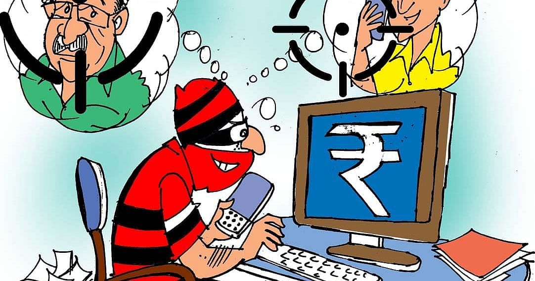 Ujjain: Fraudster creates SP Manoj Kumar Singh's fake facebook ID, dupes people in the name of medical emergency