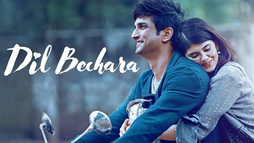 Sushant Singh Rajput's 'Dil Bechara'  leaked online within hours of OTT release
