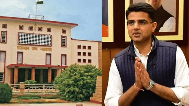 Rajasthan Update: Sachin Pilot gets reprieve,  hearing on Monday