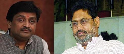 Ashok Chavan and Nitin Raut