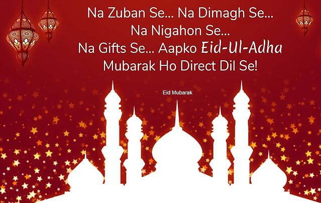 Eid al-Adha 2020: Wishes, greetings, images to share on SMS, WhatsApp, Facebook, and Instagram with friends and family