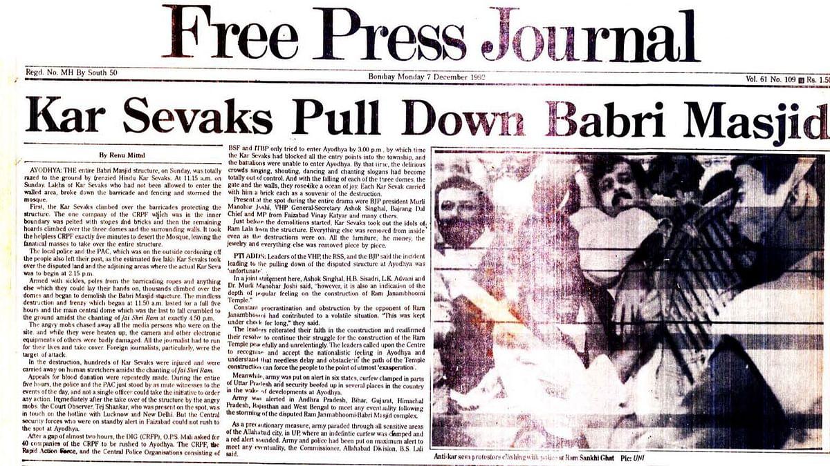 FPJ Flashback: How the Babri Masjid came down in 1992