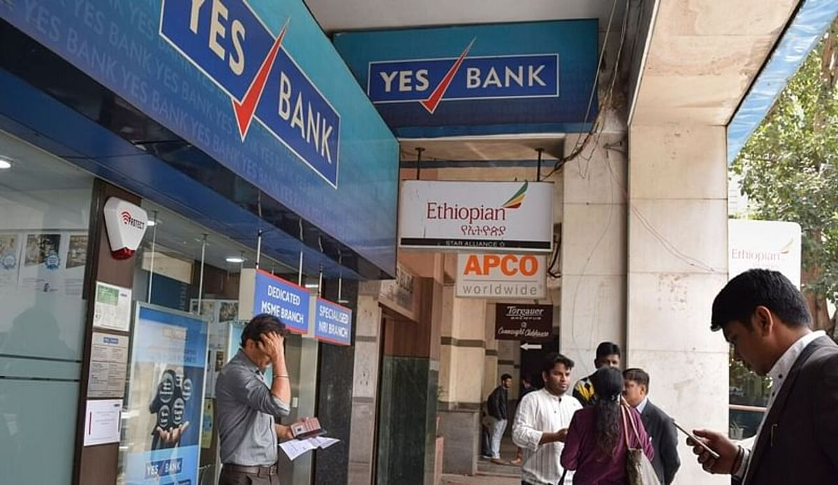 Teji Mandi: Banks rush to raise funds