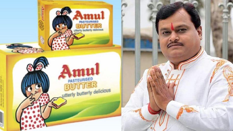 Photo: Amul/Wikipedia