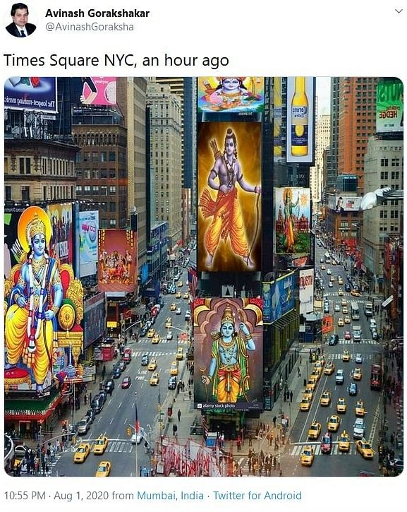 Pictures of Lord Ram at New York's Times Square? Here's the truth behind viral image