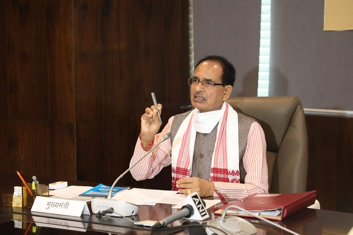 CM Shivraj SIngh Chouhan asks divisional commissioners to look into schools' excessive fees demands