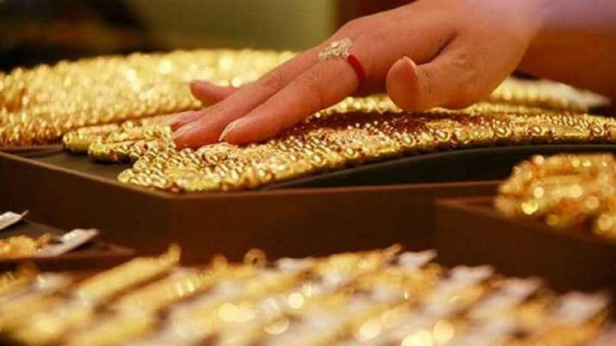 Gold Price Update on August 19: Yellow metal price drops to Rs 53,424 per 10 gram