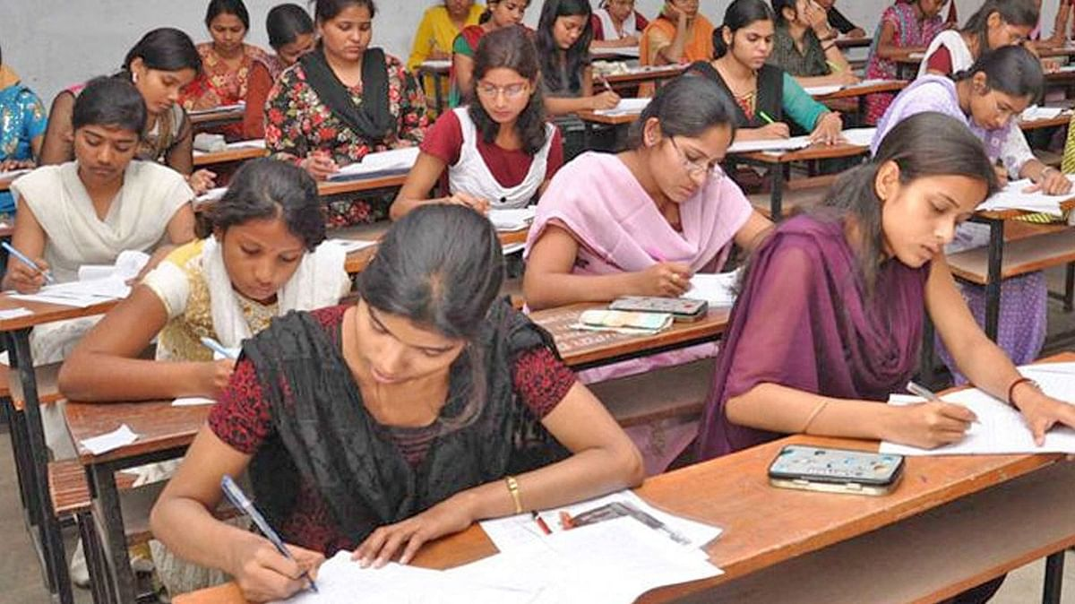 MPSC examination postponed again in view of rising COVID-19 cases