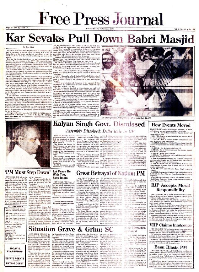 Flashback with FPJ: Ahead of Ayodhya Bhoomi Pujan, a look at reportage of 1992 Babri Masjid demolition