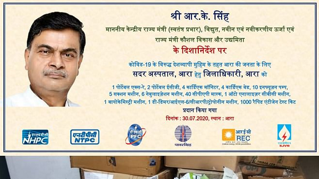 NHPC leads arrangement of essential goods for the people of Ara under the guidance of Union Minister R.K. Singh