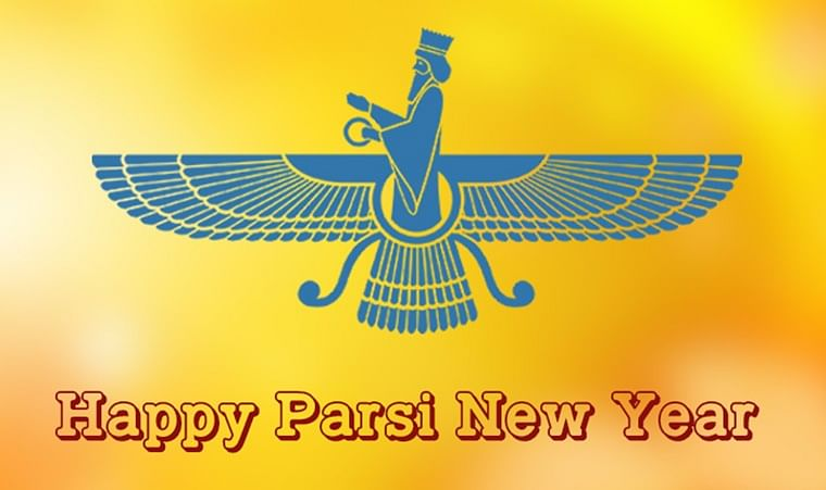 parsi new year 2020 wishes greetings images to share on sms whatsapp facebook and instagram parsi new year 2020 wishes greetings